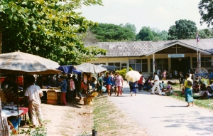 """Front entrance to KRCH, probably on an """"Under-5's Day"""" in the 1980's"""
